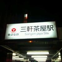 Photo taken at 東急田園都市線 三軒茶屋駅 (Sangen-jaya Sta.) (DT03) by kishidak on 1/28/2012