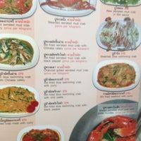 Photo taken at Hua Pla Chongnonsea by Muey T. on 3/17/2012