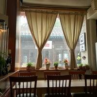 Photo taken at 葡萄院儿 Vineyard Cafe by Dina P. on 5/22/2012