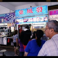 Photo taken at Marine Parade Food Centre by YX on 7/29/2012