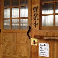 Photo taken at Ippuku by Pat G. on 5/3/2012