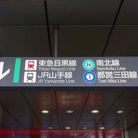 Photo taken at Mita Line Meguro Station (I01) by taro M. on 8/22/2012