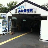 Photo taken at Takamatsu-Chikko Station by とろとろ き. on 8/17/2011