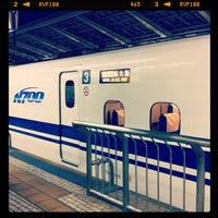 Photo taken at JR東京駅 八重洲南口 by osa g. on 11/5/2011