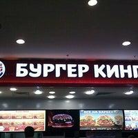 Photo taken at Burger King by Valentin G. on 5/27/2012