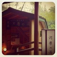 Photo taken at Hotel Sakan by Yasumasa H. on 6/9/2012