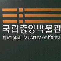 Photo taken at National Museum of Korea by Eungbong K. on 1/15/2012