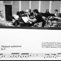 Photo taken at Music Building and Recital Hall (MRH) by Hooman on 3/9/2012