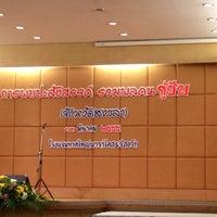 Photo taken at Hatyai Paradise & Resort Hotel by Metha® 1. on 3/13/2012
