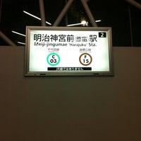 Photo taken at Meiji-jingumae 'Harajuku' Station by 和彦 石. on 6/19/2012