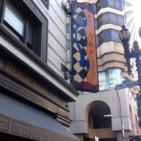 Photo taken at Puccini & Pinetti by Taylor E. on 3/7/2012