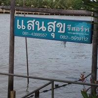 Foto tirada no(a) Sansuk Resort por N'Tum L. em 8/11/2012