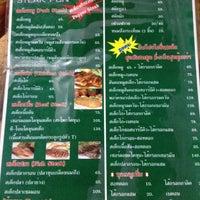 Photo taken at STEAK PON พลสเต็ก by Samanya A. on 6/28/2012