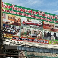 Photo taken at ดีพร้อมเฟอนิเจอร์ by Pasin P. on 1/13/2012