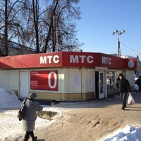 Photo taken at Мтс by Леонид Г. on 3/7/2012