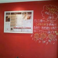 Photo taken at CHURRO☆STAR by Jason D. on 4/21/2012
