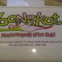 Photo taken at Bongkot Nasi Campur Khas Bali by elzone on 2/9/2012