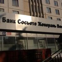 Photo taken at BSGV by Anastasiya R. on 5/22/2012