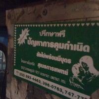 Photo taken at Bang Khun Si Market by Changyim P. on 3/5/2012