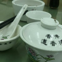 Photo taken at Lin Heung Tea House by Akira C. on 8/21/2012