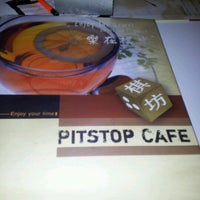 Photo taken at 棋坊 PitStop Kitchen by Cocopoh on 9/1/2012