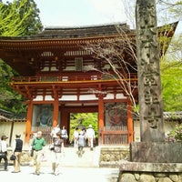Photo taken at 室生寺 by Tadahiro O. on 4/29/2012