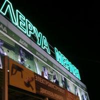 Photo taken at Леруа Мерлен by Good K. on 2/8/2012