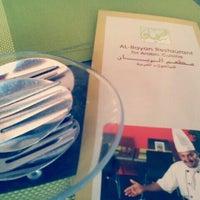 Photo taken at Ar-Rayan Arab Restaurant by DsAs M. on 7/7/2012