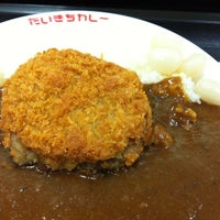 Photo taken at だいきちカレー ゆめタウン徳島店 by A O. on 4/13/2012