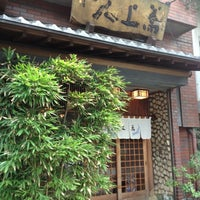 Photo taken at 駒形蕎上人 by Masashi S. on 8/17/2012