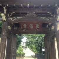 Photo taken at 東福寺 by やこ  . on 5/26/2012
