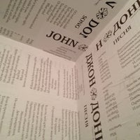 Photo taken at Джон Донн by Роман Л. on 4/6/2012