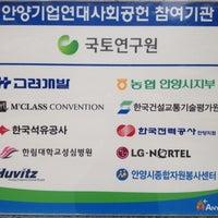Photo taken at 국토연구원 by Bj P. on 6/28/2012