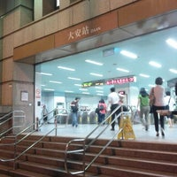 Photo taken at MRT Daan Station by alan_blake on 8/31/2012