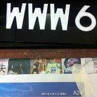 Photo taken at S.Seng Enterprise by Eric L. on 6/19/2012