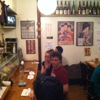 Photo taken at Izakaya Ariyoshi by Jeff G. on 6/3/2012