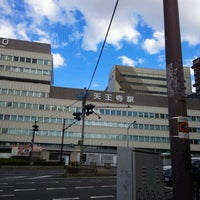 Photo taken at JR Tennōji Station by Mari T. on 8/26/2012