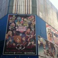 Photo taken at animate by kuroko815 on 5/5/2012