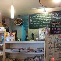 Photo taken at 麻布廚房 by Larry V. on 7/15/2012