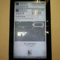 Photo taken at Subway Zhongguancun by Gabriel M. on 6/25/2012