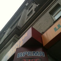 Photo taken at Л'Этуаль by Lyubov🚻 S. on 7/5/2012