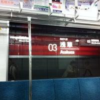 Photo taken at TX Asakusa Station by Seiichi N. on 5/5/2012