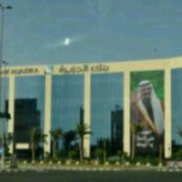 Photo taken at Al Jazira Bank . Head Office   بنك الجزيرة by memoony J. on 2/22/2012