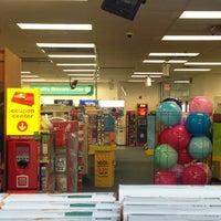 Photo taken at CVS/Pharmacy by Steve K. on 4/14/2012