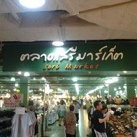 Photo taken at Seri Market by Kaem T. on 2/12/2012