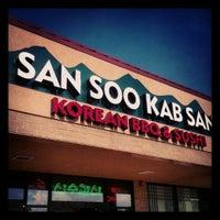 Photo taken at San Soo Kab San by Ryan M. on 7/15/2012