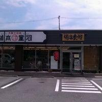 Photo taken at 河童ラーメン本舗 寝屋川店 by Hirotake M. on 7/2/2012