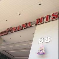 Photo taken at Nana Hiso Hotel Bangkok by Oussan on 4/22/2012