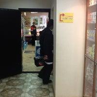 """Photo taken at ООО """"Киви Тревел"""" by KOKO on 2/28/2012"""