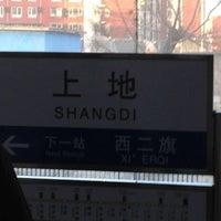 Photo taken at 地铁上地站 Subway Shangdi by Serge on 2/23/2012